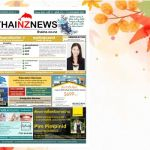 THAI NZ 1 NOVEMBER 2020