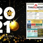 THAI NZ 1 JANUARY 2021