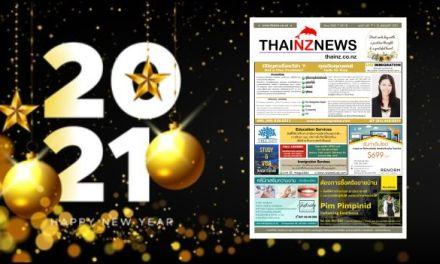 THAI NZ 1 JANUARY 2021