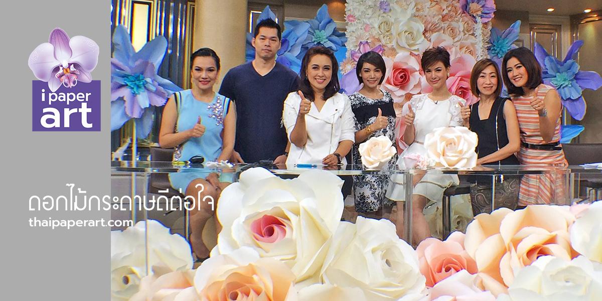 thaipaperart