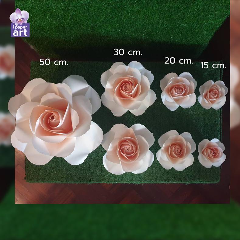 ราคาดอกไม้กระดาษ