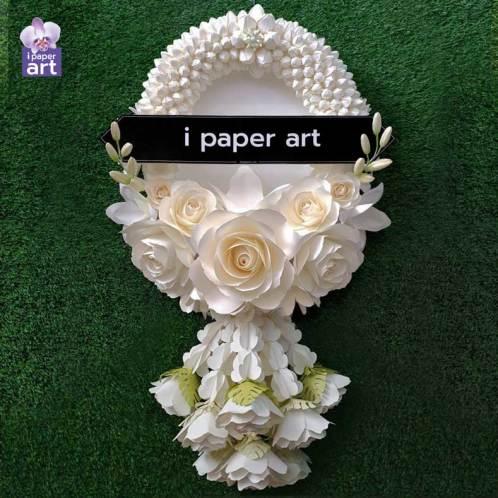 พวงหรีด ดอกไม้ ขาว พวงหรีดดอกไม้กระดาษ พวงมาลัย