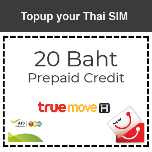 20 Baht Thai Recharge