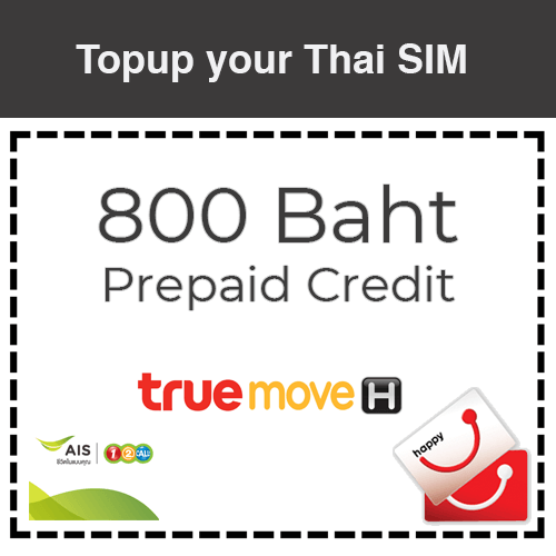 800 Baht Recharge Credit