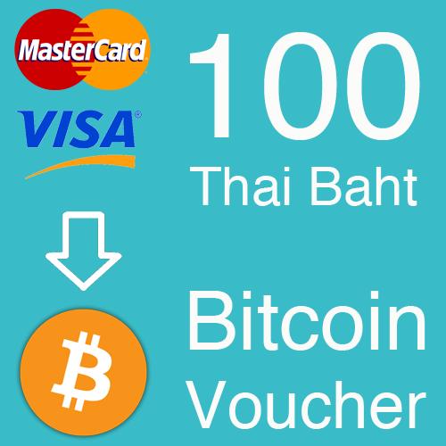 100 Baht Bitcoin Voucher