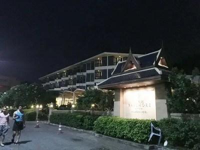 Siam Bayshore Resort and Spa(サイアム ベイショア リゾート & スパ)にパタヤ(Pattaya)で泊まりました。