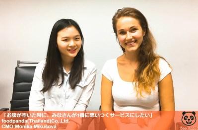 フードパンダ(foodpanda)バンコクオフィスの美人CMOを訪ねてみました。【PR】