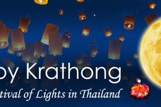 Loy Krathong Festival ThaiSims Pocket WiFi