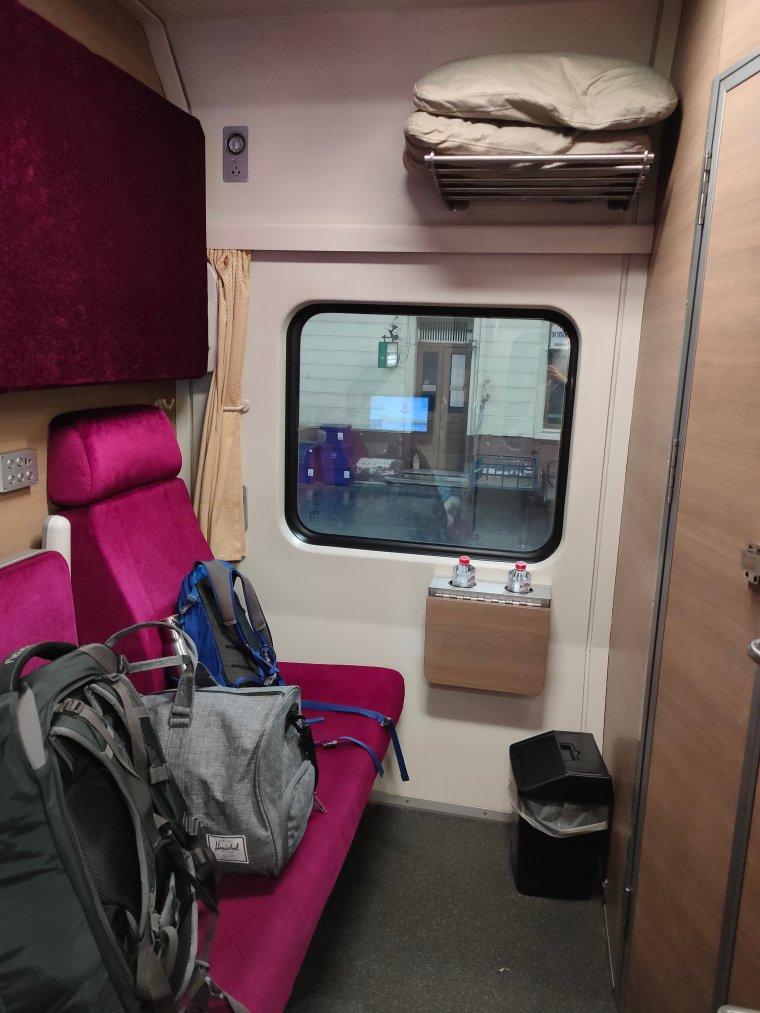 bangkok to chiang mai train first class