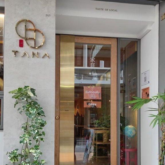 Tana Bangkok restaurant