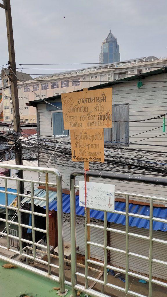 Walking the Green Mile Bangkok: Benjakitti to Lumpini 9