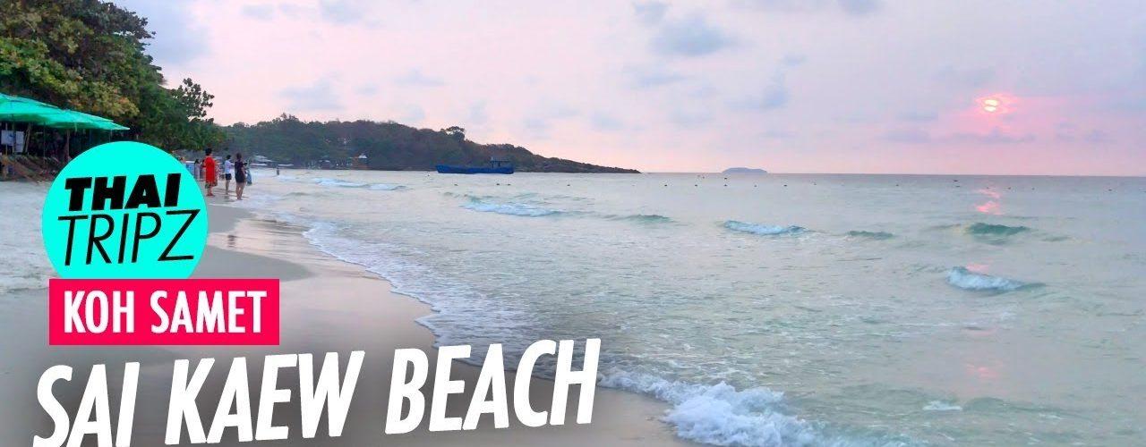 Sai Kaew Beach Koh Samet Thailand Thaitripz