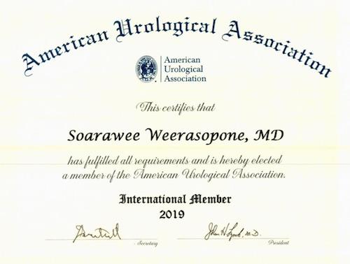 AUA membership