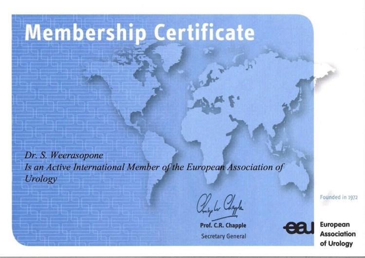 EAU Certificate