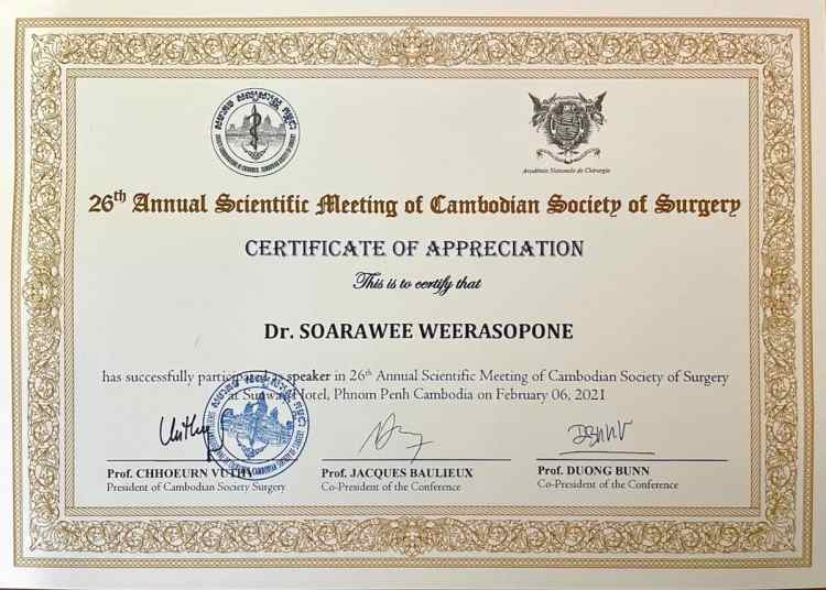 Soarawee Weerasopone, Thai Urologist with Asian qualification who currently practicing in Cambodia