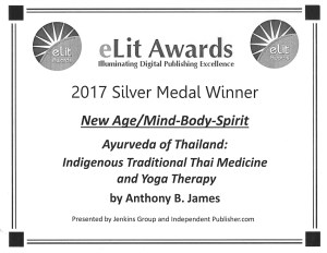 Ayurveda of Thailand Wins 2017 eLit Award