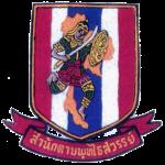 Buddhai Sawan Institute Official Logo