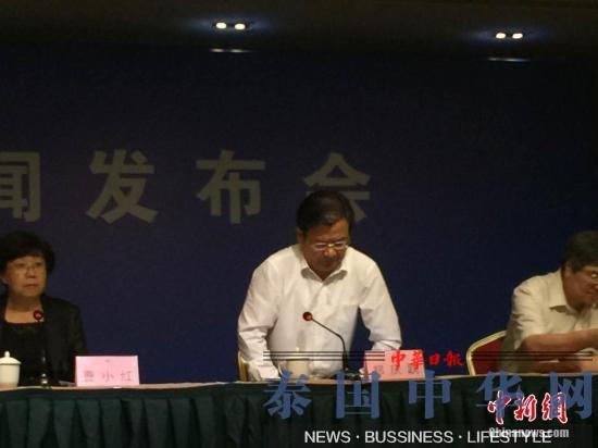 天津港总裁回应缺席此前发布会:忙抢险救援