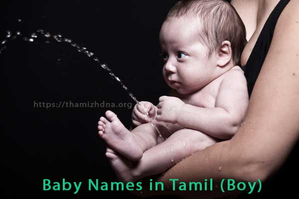 baby-names-in-tamil-boy