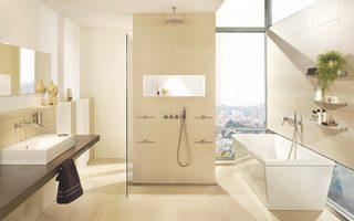 Badezimmer Modern Beige Grau Bemerkenswert On Mit Wc ...