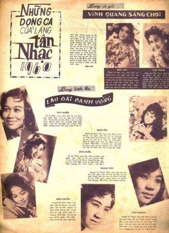 Một poster quảng cáo của 50 năm trước có phần trình diễn của Thùy Hương