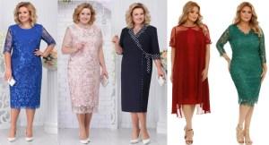 rochii de nunta pentru femei plinute si grase