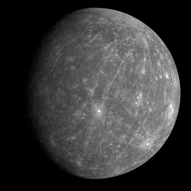 كوكب عطارد كواكب المجموعة الشمسية