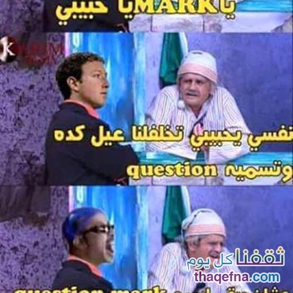 مسرح مصر لا مش انا يا حبيبي