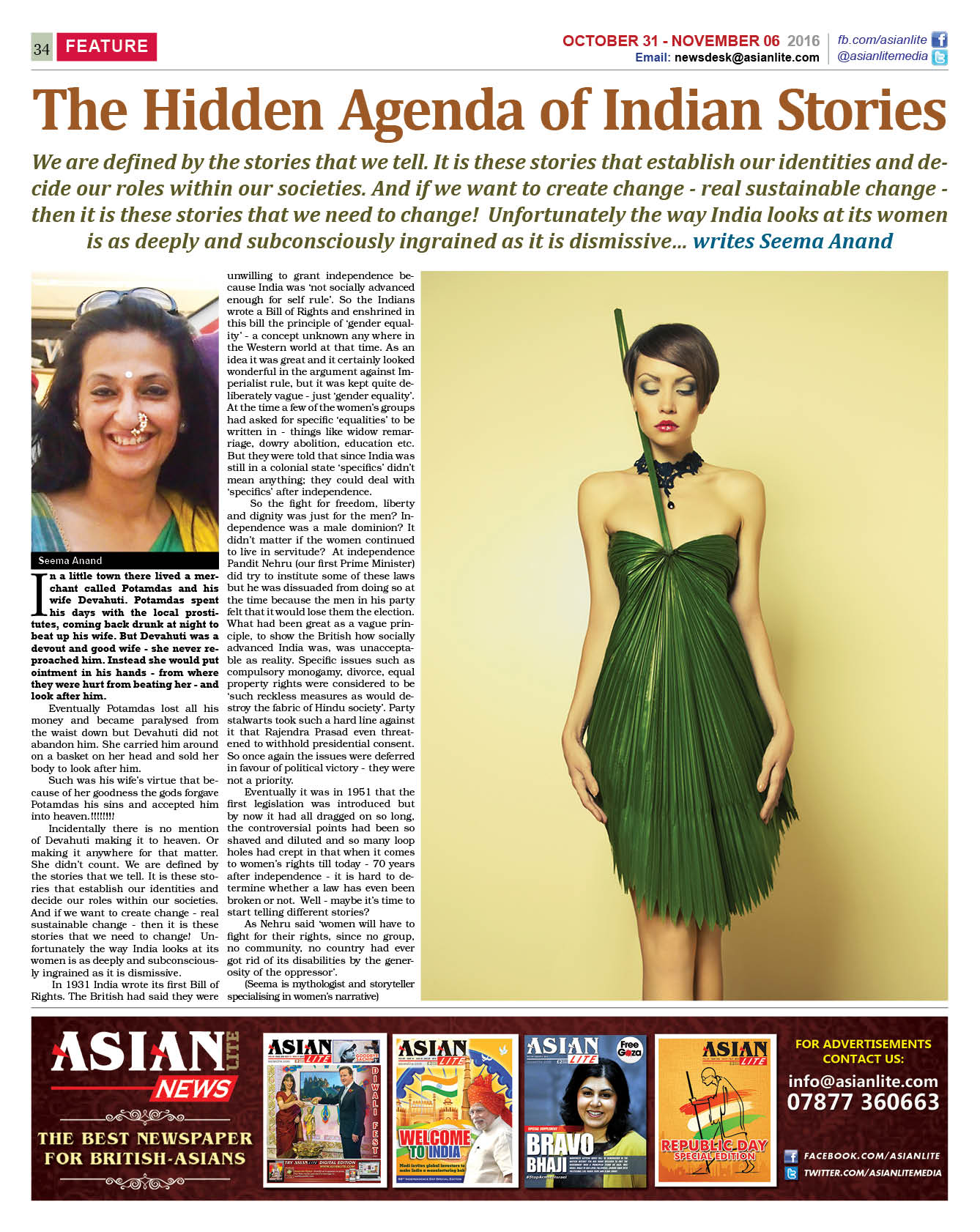 Seema Anand the hidden agenda of Indian stories