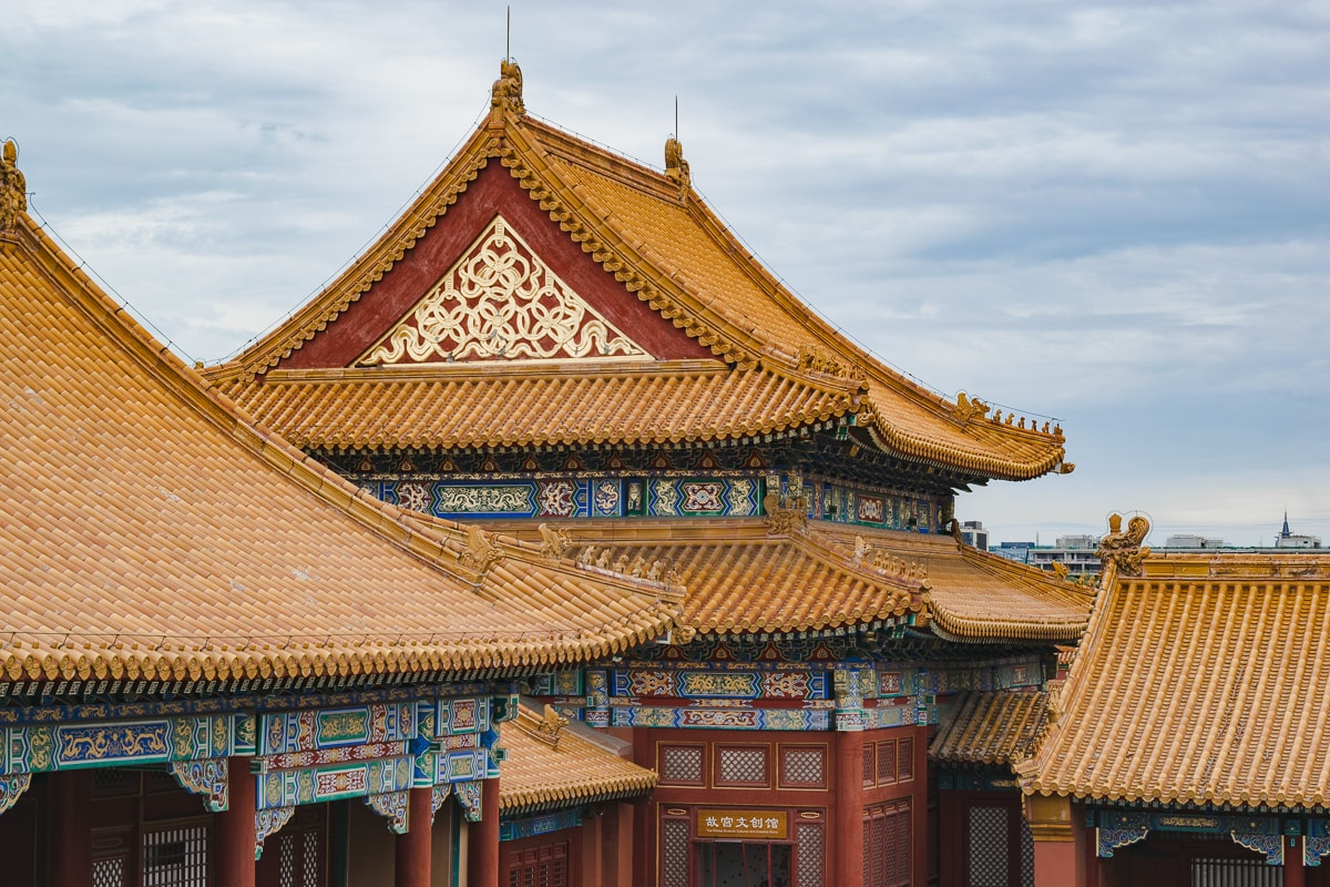 How to spend 4 days in Beijing. China   That Adventurer