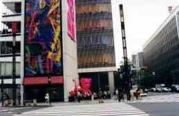 1999 Japan -Tokyo - Scans 067