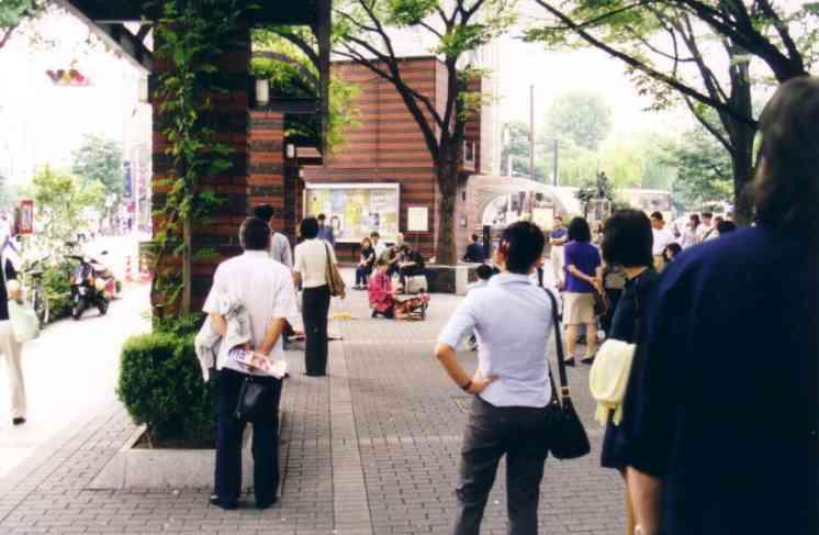1999 Japan -Tokyo - Scans 069