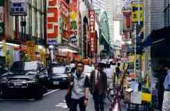 1999 Japan -Tokyo - Scans 096