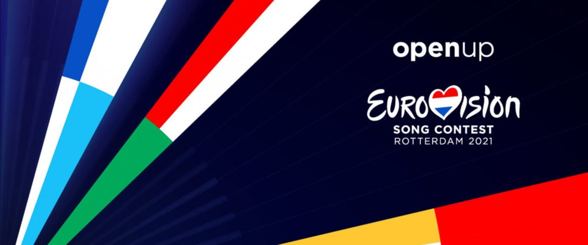 That Eurovision Site Presents: TES National Final Awards 2021