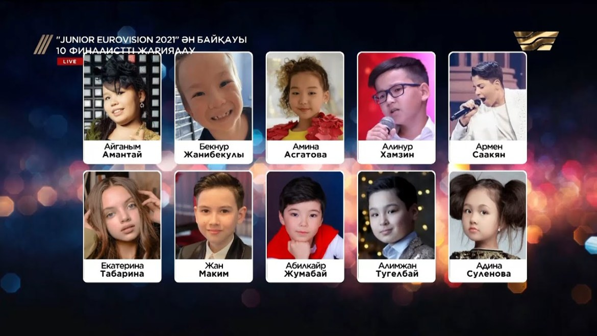 🇰🇿 10 Finalists for Kazakhstan's 2021 Junior Eurovision National Final are revealed