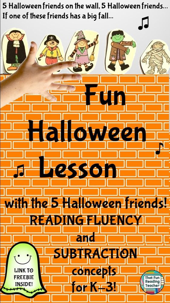 My first and second grade students can't get enough of this fun Halloween math, music and reading fluency lesson! Something about these characters falling has them in hysterics...every...single...time...