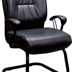 Office Side Chairs Hanging Swing Chair Ikea Casual Contemporary Faux Leather By Co Coaster Furniture