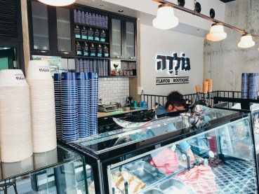 The Best Vegan and Vegetarian Food in Tel Aviv