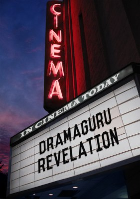 PhotoFunia movie marquee dramaguru revelation