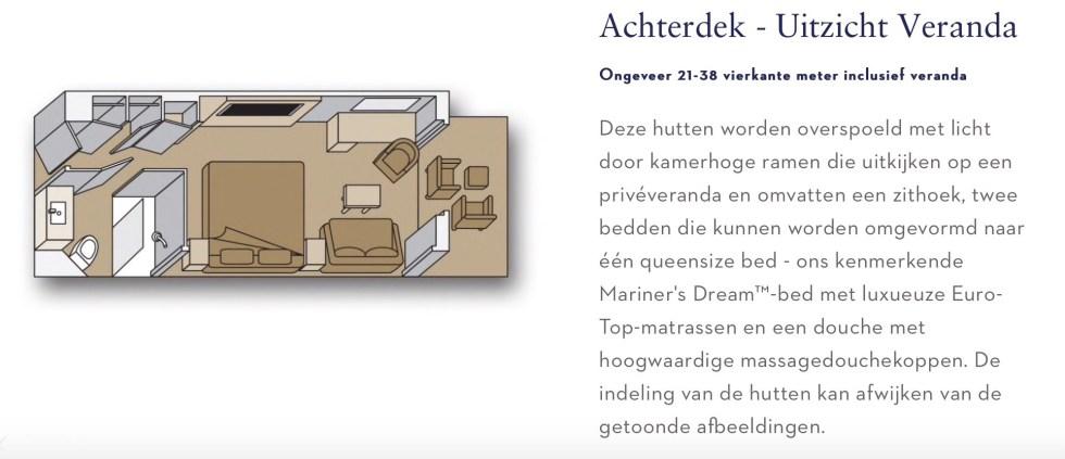 stateroom, HAL, Holland America Line, cruise, cruise Noorwegen, verandah, veranda, thathomepage, (th)athomepage, reizen per cruise