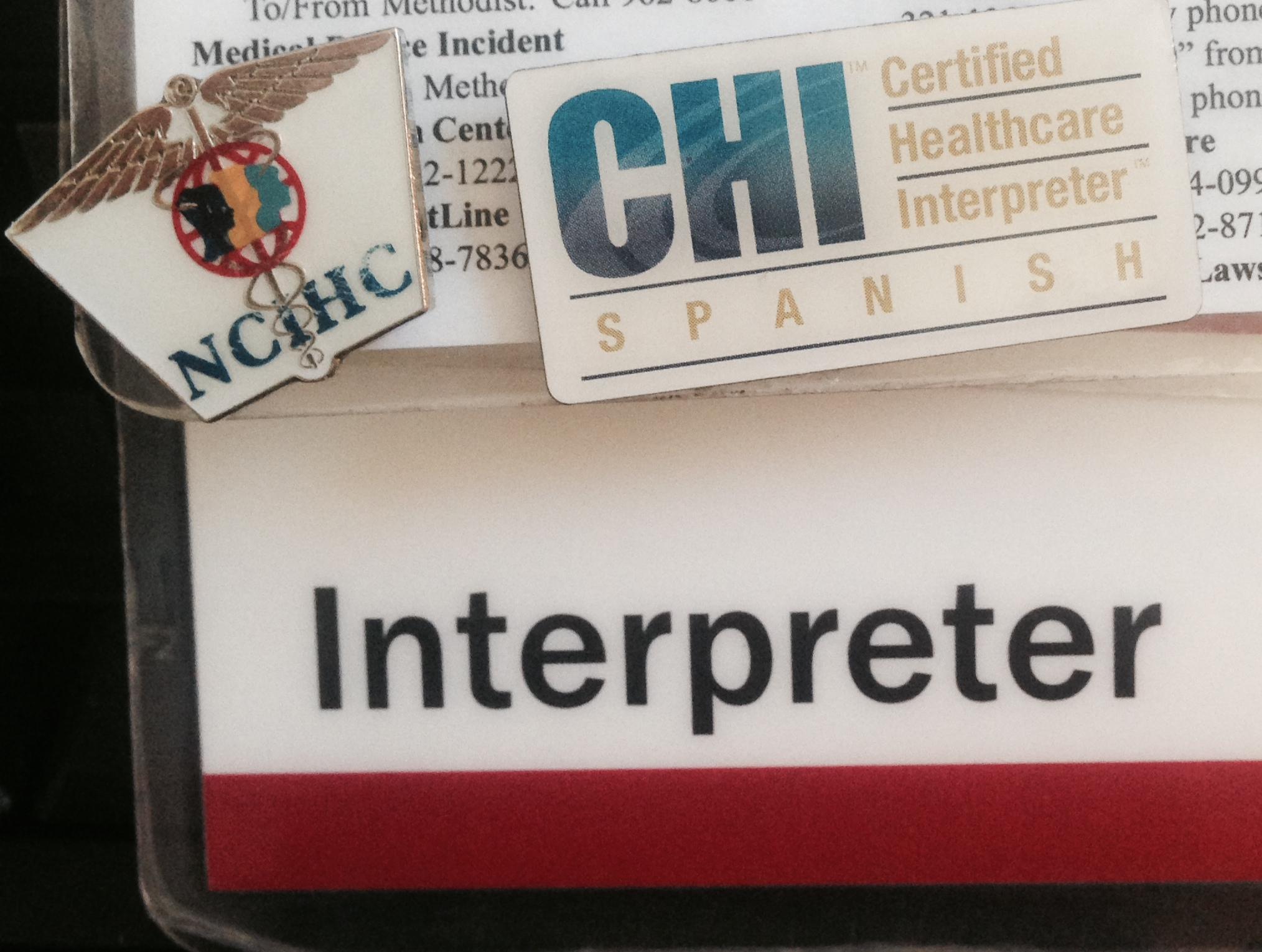 New Interpreters Archives Liz Essary