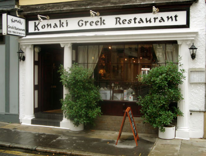 White front of Konaki Greek restaurant