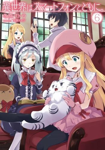 Isekai wa Smartphone to Tomo ni  Vol  6 Updated - That Novel Corner