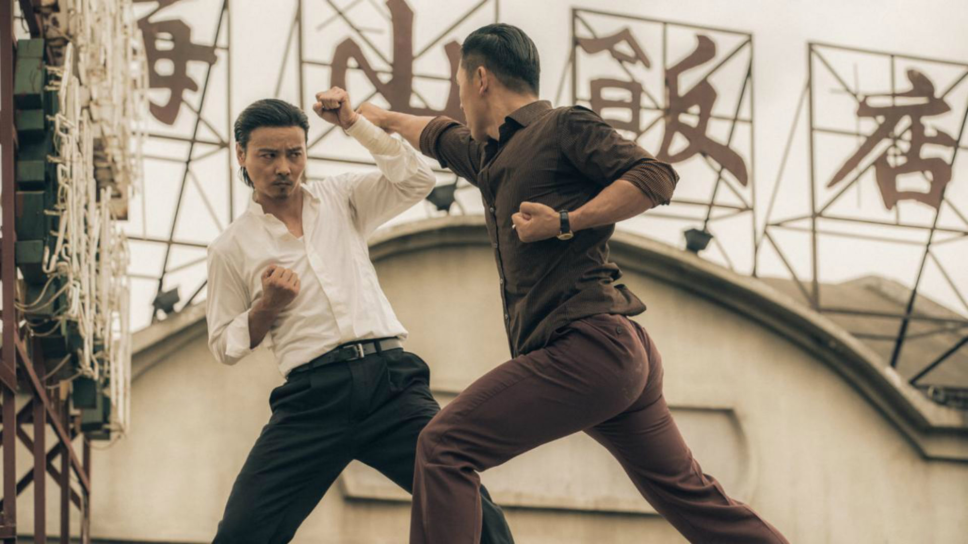 Master Z: Ip Man Legacy Review