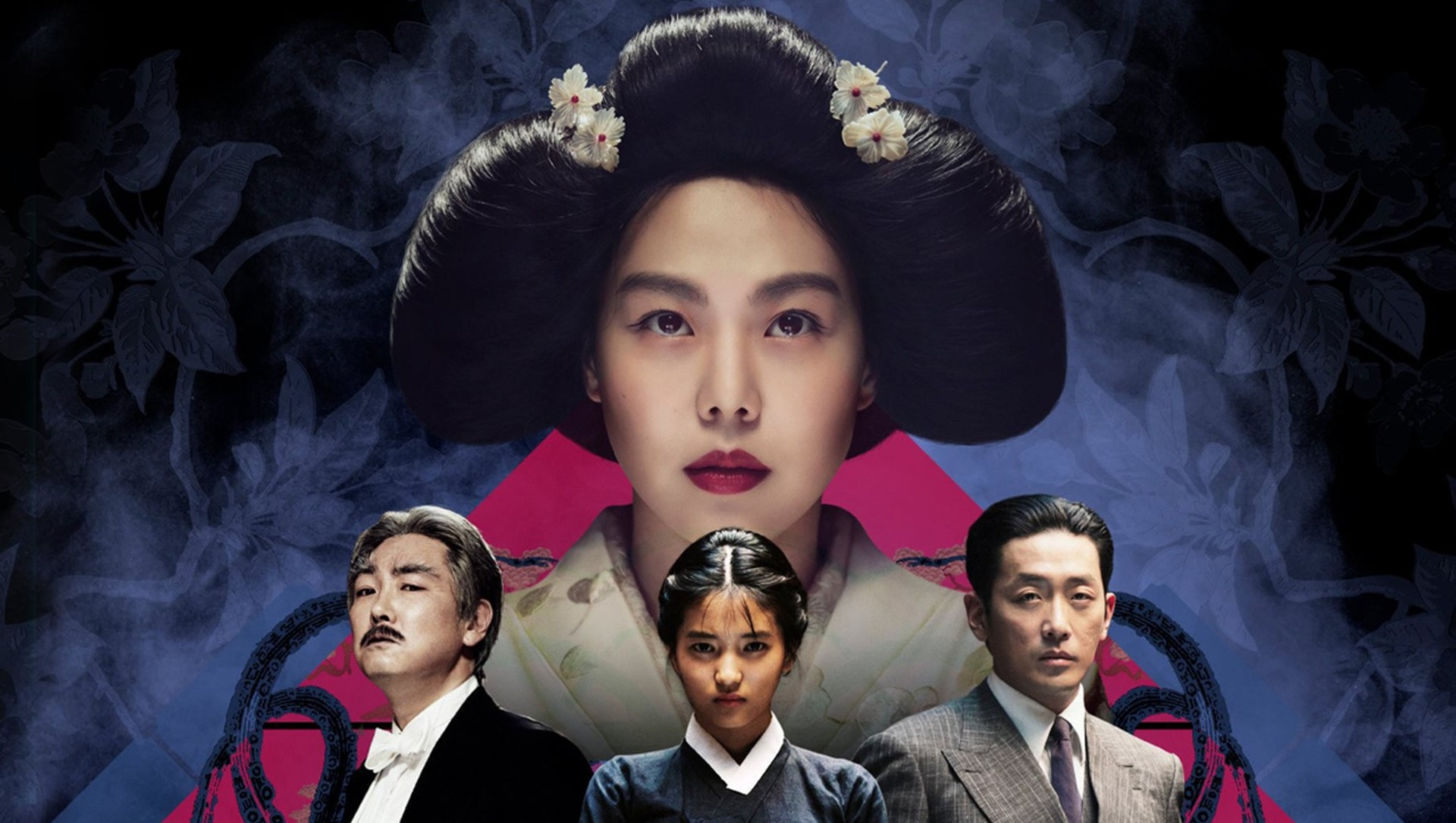Korean Screen Releases Sweeping List of the 100 Greatest Korean Films Ever