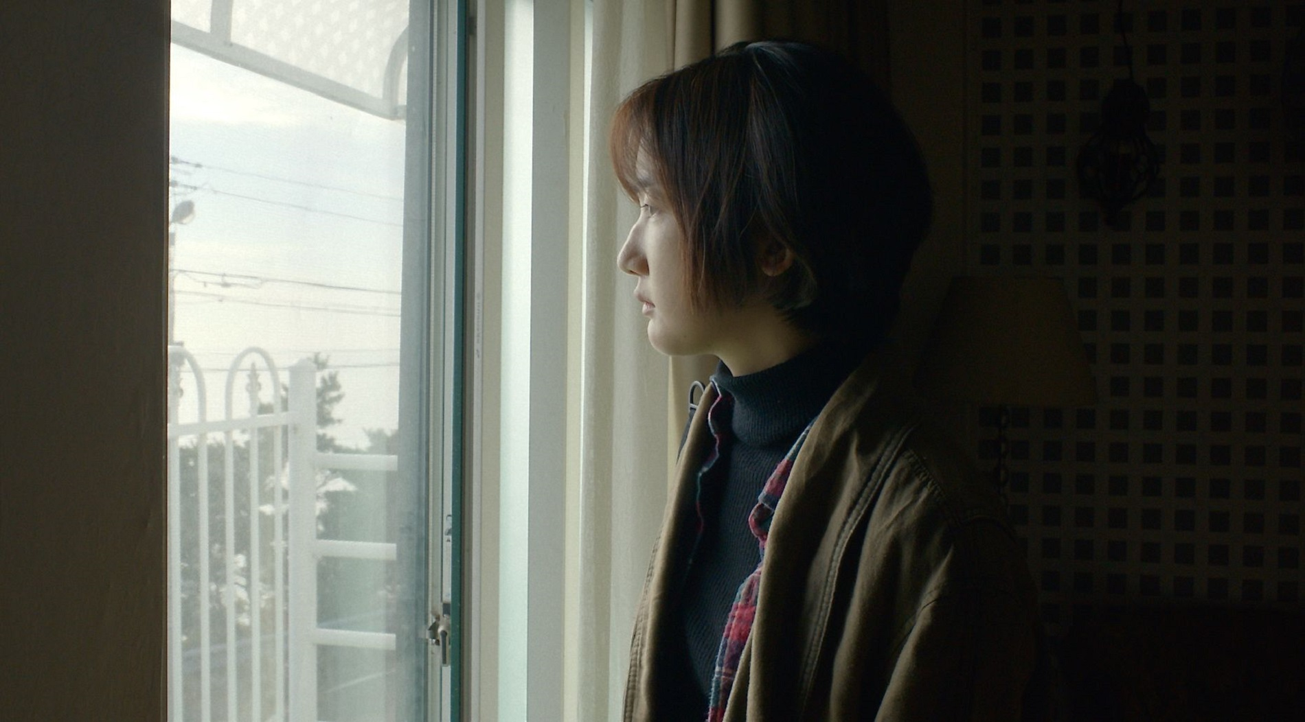 TIFF 2021: Together Review