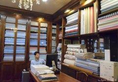 interiors of Rivara shop