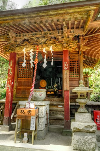 Small Wooden Temple