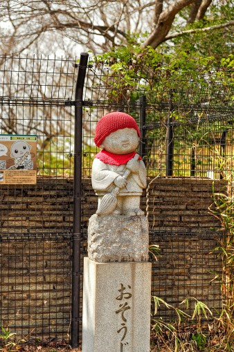 Little Statue with Red Hat