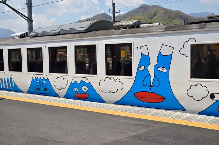 Train at Fujisan station